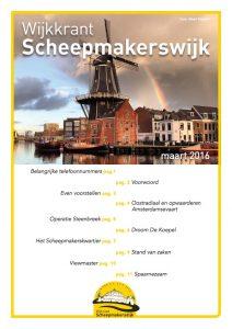 Wijkkrant Scheepmakerswijk 03 2016_100%